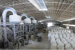 2015年桂林兴安重点投资合作矿粉深加工项目