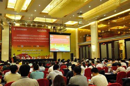 2015全国玻璃印刷及深加工行业发展高峰论坛在东莞举行