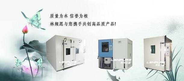 温湿度振动试验箱直销GB/2423.10-99