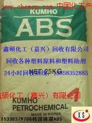 松原回收韩国锦湖ABS高胶粉