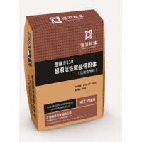 恒羽牌100系列PVC专用超细活性碳酸钙