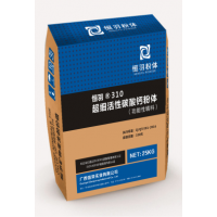 恒羽牌300系列PE、PP专用超细活性碳酸钙