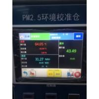 北京超大屏PM2.5环境校准仓