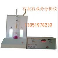 白云石二氧化硅分析仪,白云石化验设备