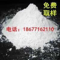 广西 超白涂料级滑石粉  各目数滑石粉 广西滑石粉厂家