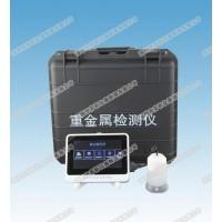 便携式重金属快速检测仪CSY-YJ