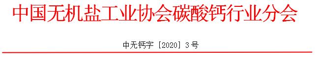 微信截图_20200421092625
