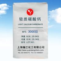 轻质碳酸钙3000目 高品质碳酸钙 1250目造纸用碳酸钙
