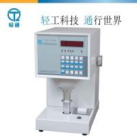 YQ-Z-48A型 白度颜色测定/色度仪/Lab/CIE测定